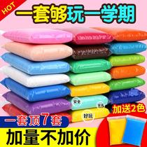 超轻粘土橡皮泥无毒水晶彩泥手工黏土大包装diy24色太空儿童玩具