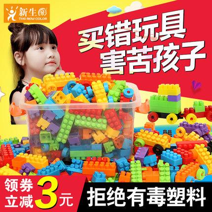 儿童积木桌多功能塑料玩具益智大颗粒男孩女孩宝宝拼装拼插legao