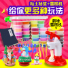 This clay 24 color 36 color non-toxic rubber mud color space like snowflakes mud clay mud suit children's toys