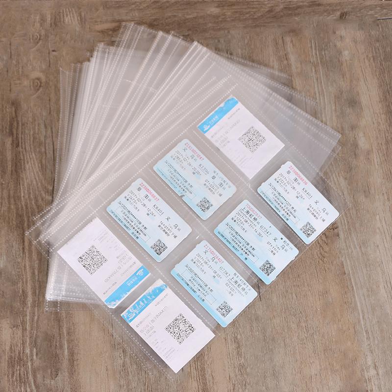 内页添加专拍收藏夹册电影票车票限7000张券