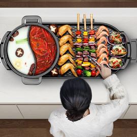 电烧烤炉家用无烟烤肉机电烤盘涮烤韩式多功能室内火锅一体锅烤鱼图片
