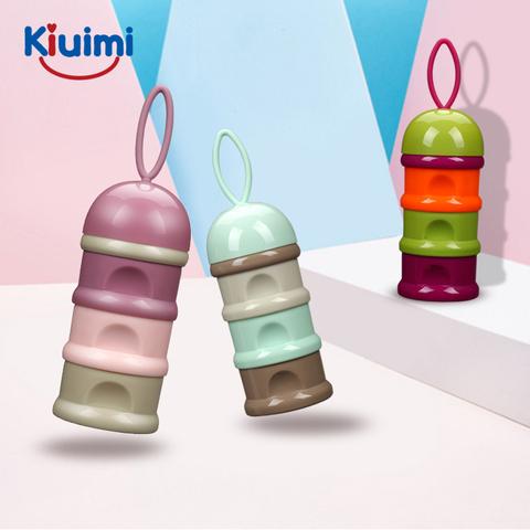 开优米奶粉盒婴儿外出装奶粉便携盒大容量储存分装盒宝宝奶粉格罐