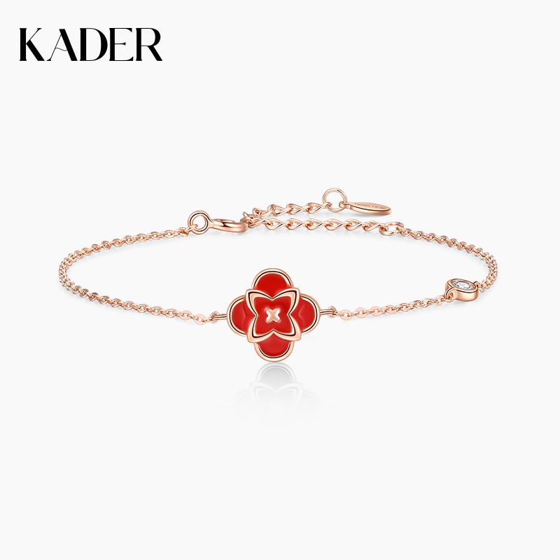 KADER/卡蒂罗生日礼物送女生女朋友闺蜜四叶草高级感走心创意礼品