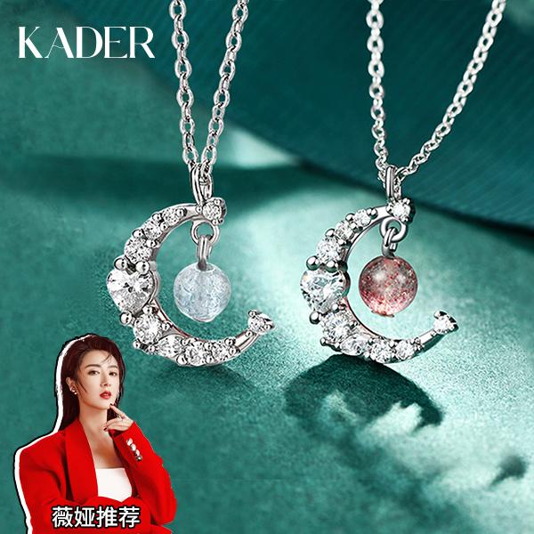 【薇娅推荐】KADER幻彩月光项链女夏纯银2021年新款轻奢小众设计