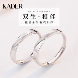 卡蒂罗情侣对戒纯银男女一对开口素圈戒指简约小众设计圣诞节礼物