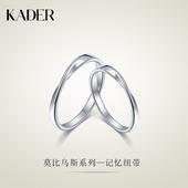 莫比乌斯指环情侣戒指纯银男女一对简约日韩版对戒纪念礼物送女友