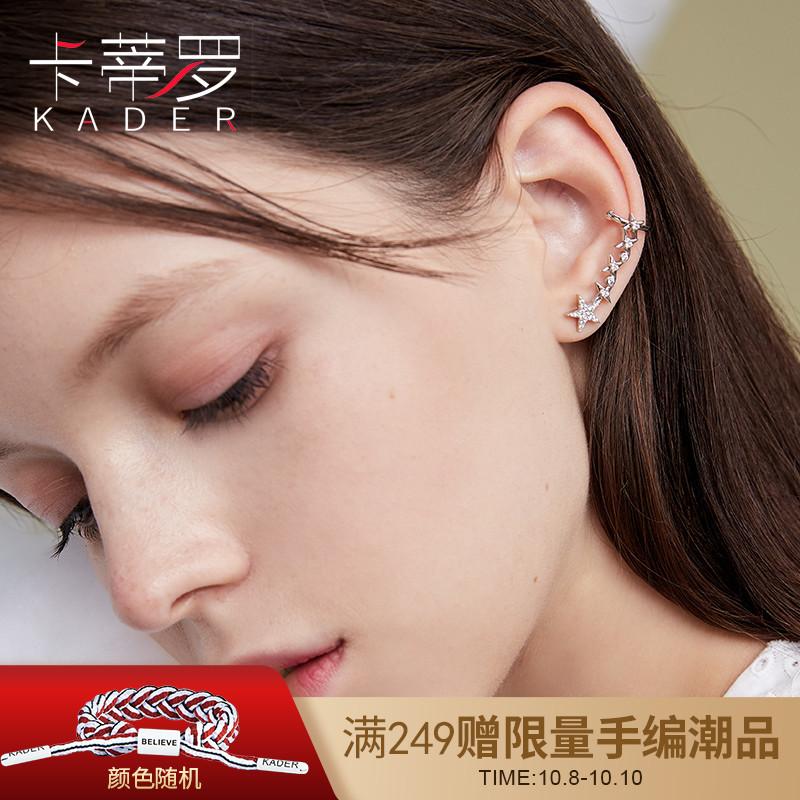 卡蒂罗纯银耳钉女气质不对称耳环防过敏个性简约2019新款潮耳钉限10000张券