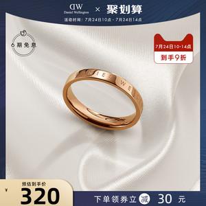 丹尼尔惠灵顿 DW男女轻奢戒指情侣对戒 玫瑰金色戒子素戒闺蜜指环