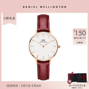 领200元券购买【新年限定款】女28mm皮带石英手表