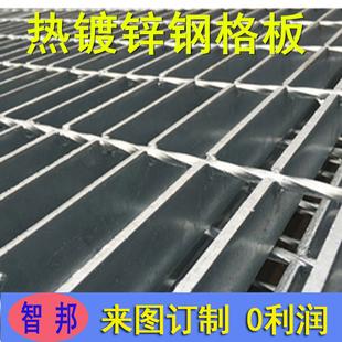 钢格板镀锌楼梯踏步板不锈钢格栅板热镀锌集水井排水沟盖板格栅板