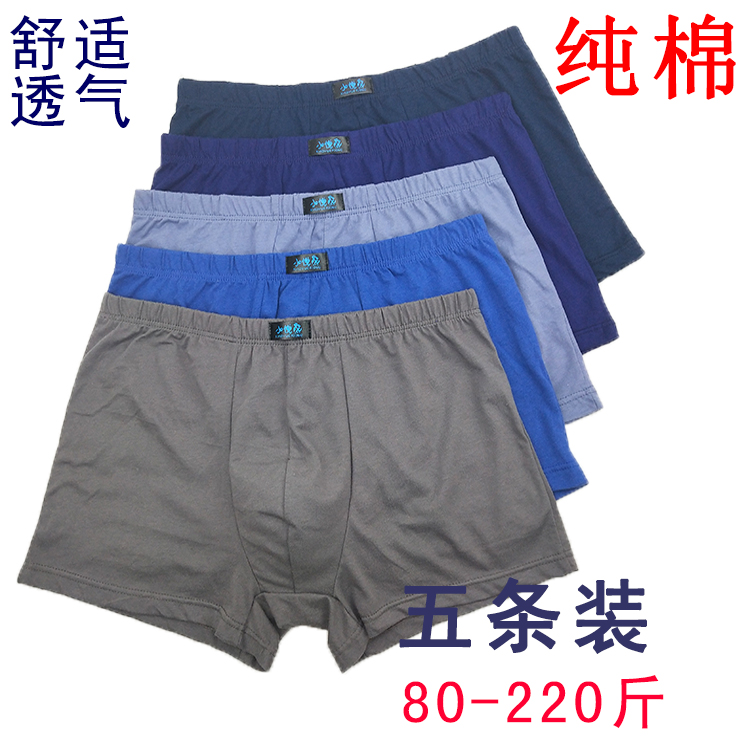 New mens underwear pure cotton flat angle medium high waist red four corner pants for middle aged and elderly people
