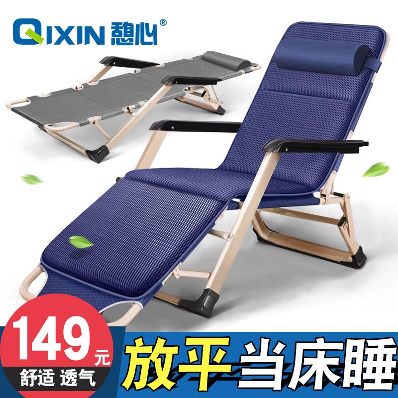 憩心睡椅子折叠床单人行军床简易办公室夏天凉躺椅午休床椅午睡床