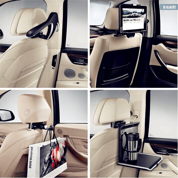 宝马BMW原厂通用车载电脑折叠桌衣架挂钩底座ipad mini支架原厂