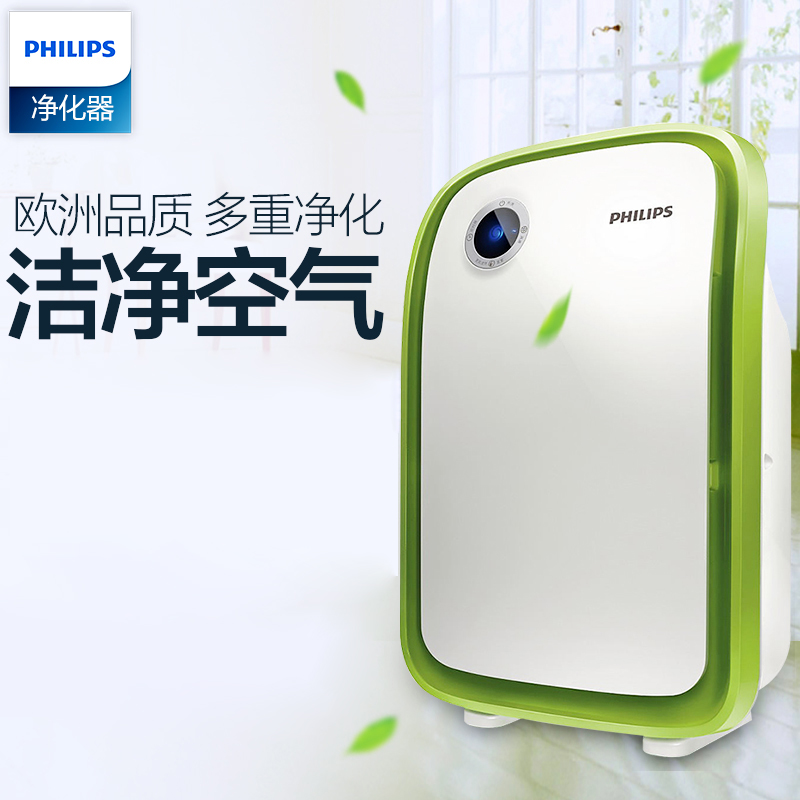[philips新合作专卖店空气净化,氧吧]【现货】正品特价Philips/飞利月销量0件仅售699元