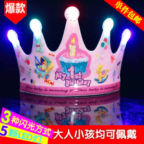 Childrens birthday hat luminescent crown hat baby years old creative birthday party decorative Layout Supplies
