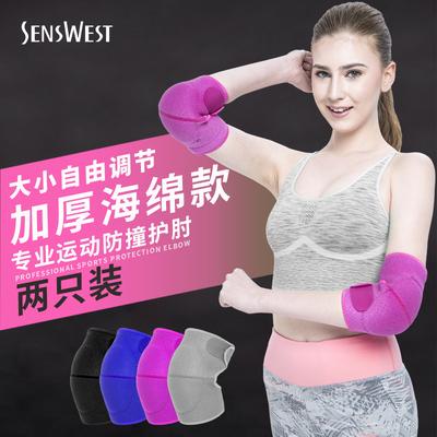 运动海绵护肘女舞蹈护手肘关节扭伤护臂套保暖加厚篮球健身护具男