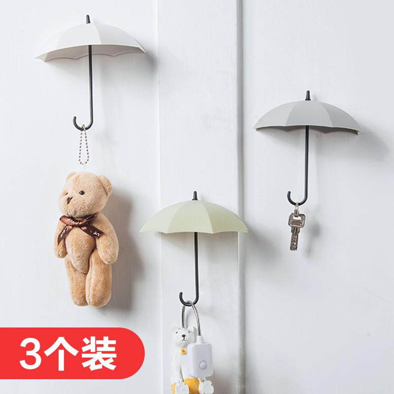 12月01日最新优惠可爱雨伞小粘钩免钉门后厨房钥匙架