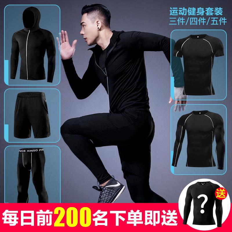 健身套装男运动健身房跑步速干紧身衣篮球装备训练健身服速干衣夏