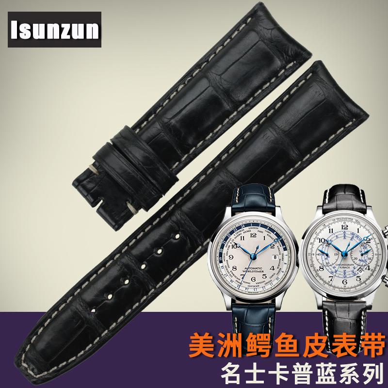 艾尚真m0a10084真皮手表带