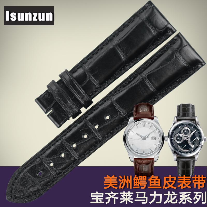 艾尚真 适用宝齐莱马利龙 爱德玛尔系列美洲鳄鱼皮真皮手表带皮带