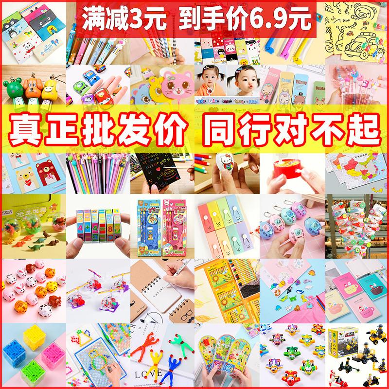 小学生奖励小礼品奖品六一创意幼儿园小朋友实用儿童生日全班礼物