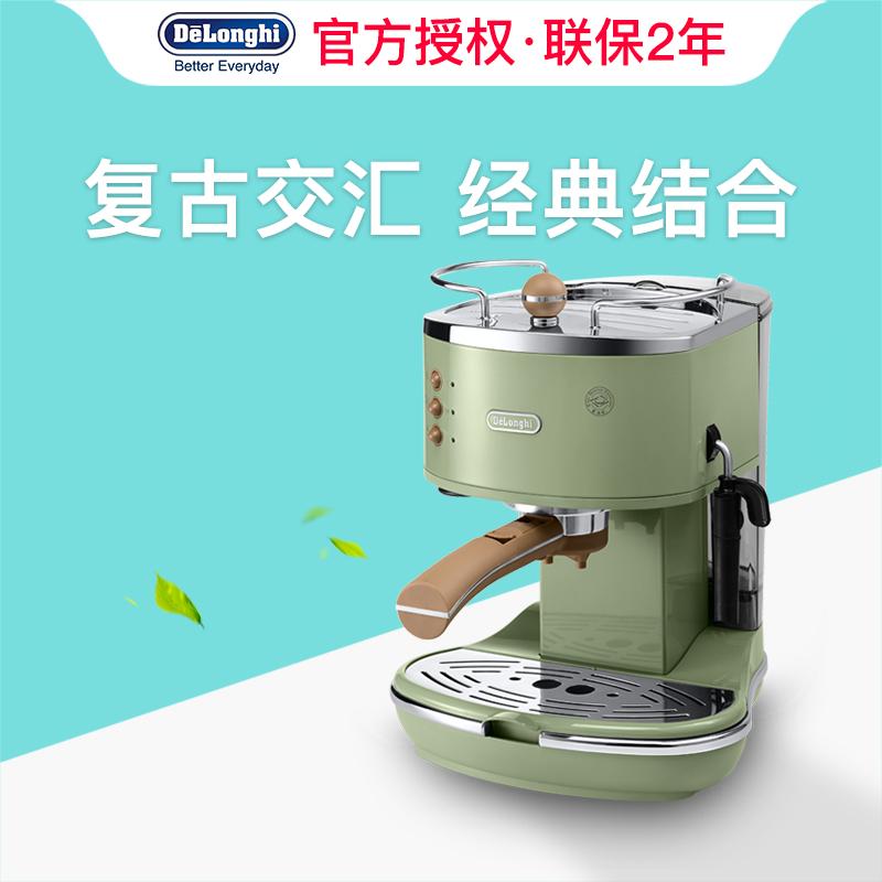 Delonghi/德龙 ECO310 泵压意式泵压半自动家用咖啡机 联保