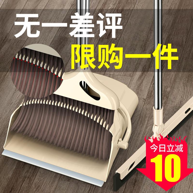 掃把簸箕套裝組合家用掃地笤帚掃帚地刮撮箕刮水器掃頭發神器魔術