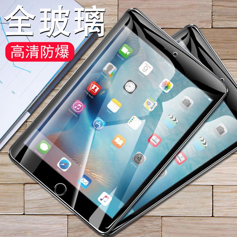 macbookpro/12寸钢化膜  苹果平板电脑12寸高清保护膜平板贴膜