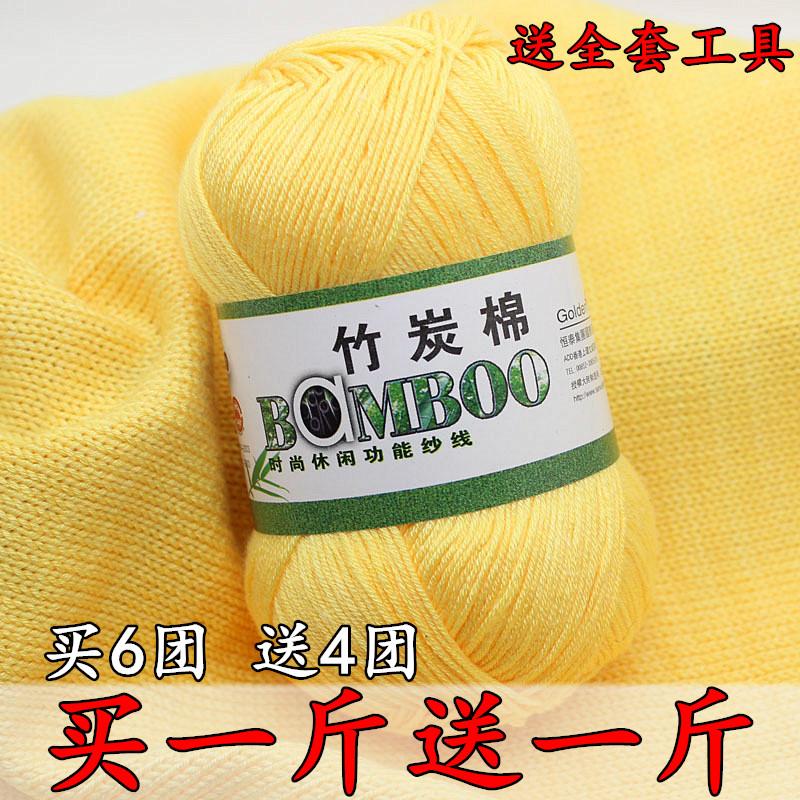 Пряжа для машинного вязания Артикул 575335545580