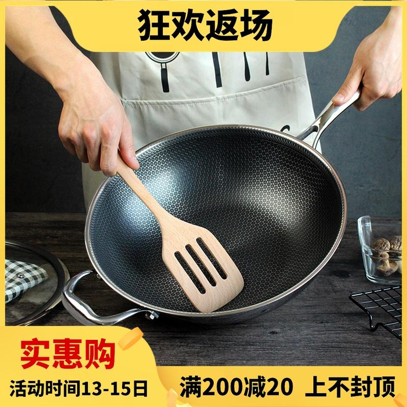 德国304不锈钢炒锅中式不粘锅家用炒菜锅电磁炉燃气灶通用32cm