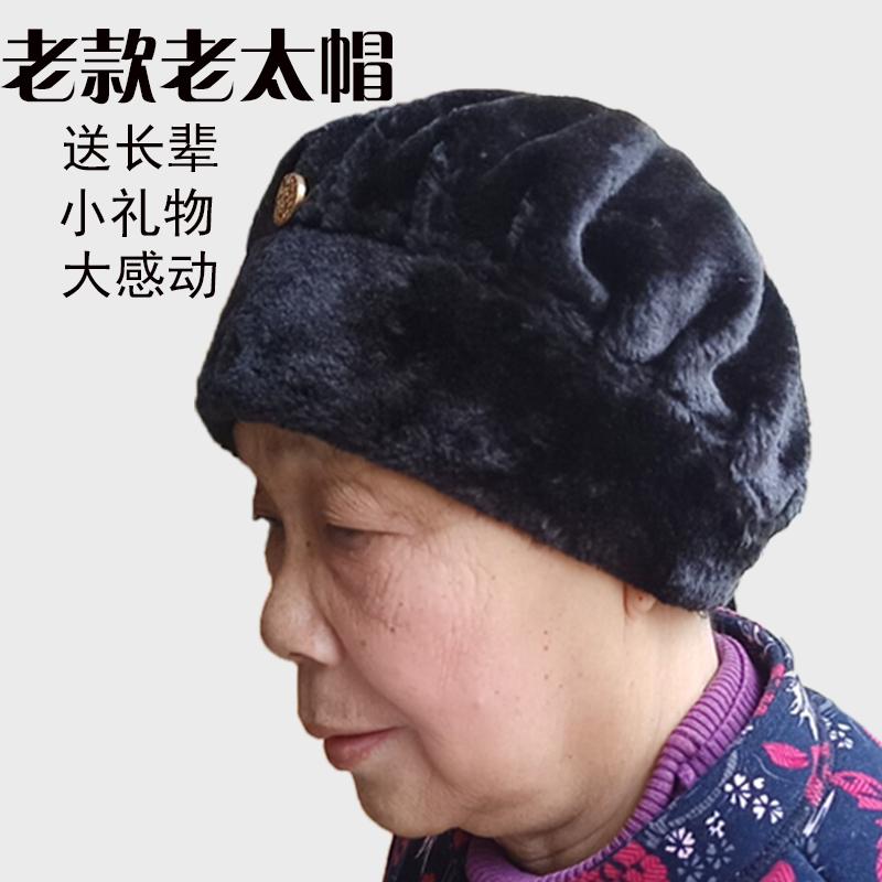 老奶奶帽子女冬季老太太婆婆老年人保暖加厚加绒棉帽子薄款夏老款