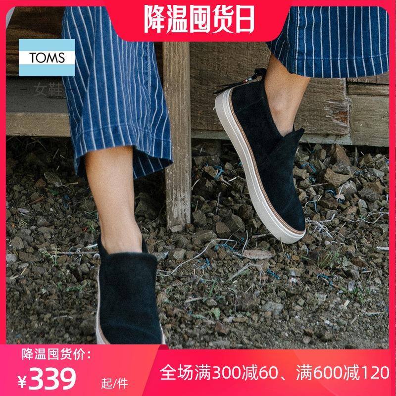 TOMS女鞋Paxton 秋季新品牛反绒防泼水单靴短靴靴子女
