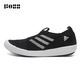 adidas阿迪达斯中性城际越野系列户外鞋B44290