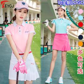 2件包邮 新款! 高尔夫球服装 女士短袖球服 韩版春夏季运动衣服图片