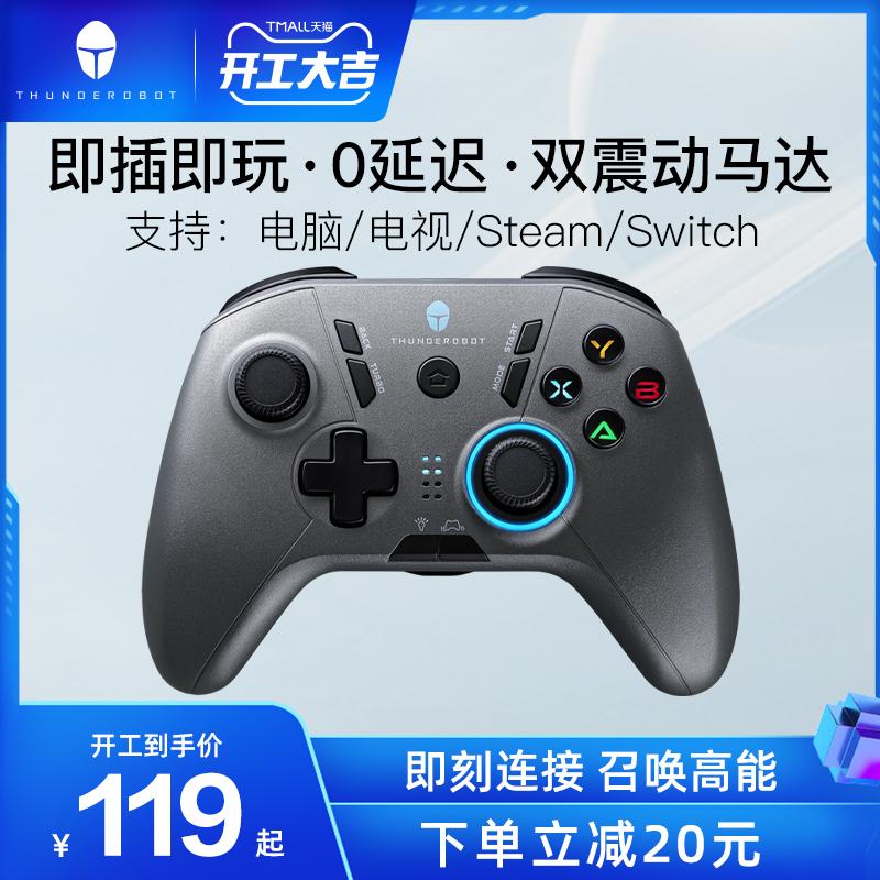 雷神g30战斧电脑游戏steam pc手柄