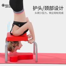 Yoga Auxiliary inverted chair inverted stool abdominal machine home Yoga inverted chair feetup inverted Chair fitness device