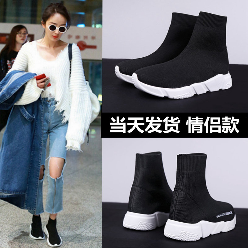 Paris Tang Yans same foot covering socks shoes thick bottom leisure high top sports elastic short boots wool knitted socks boots womens shoes