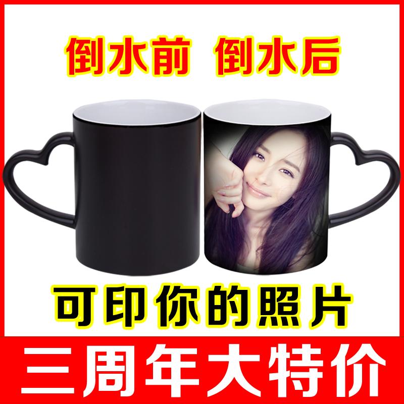 情侶陶瓷骨瓷喝水杯 咖啡變色馬克杯子帶蓋勺定製照片