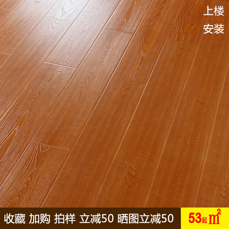 Армированная композитная древесина панель 12mm высокая Легко переносимый домашний кабинет водонепроницаемый Прямой завод светло цвет красный желтый