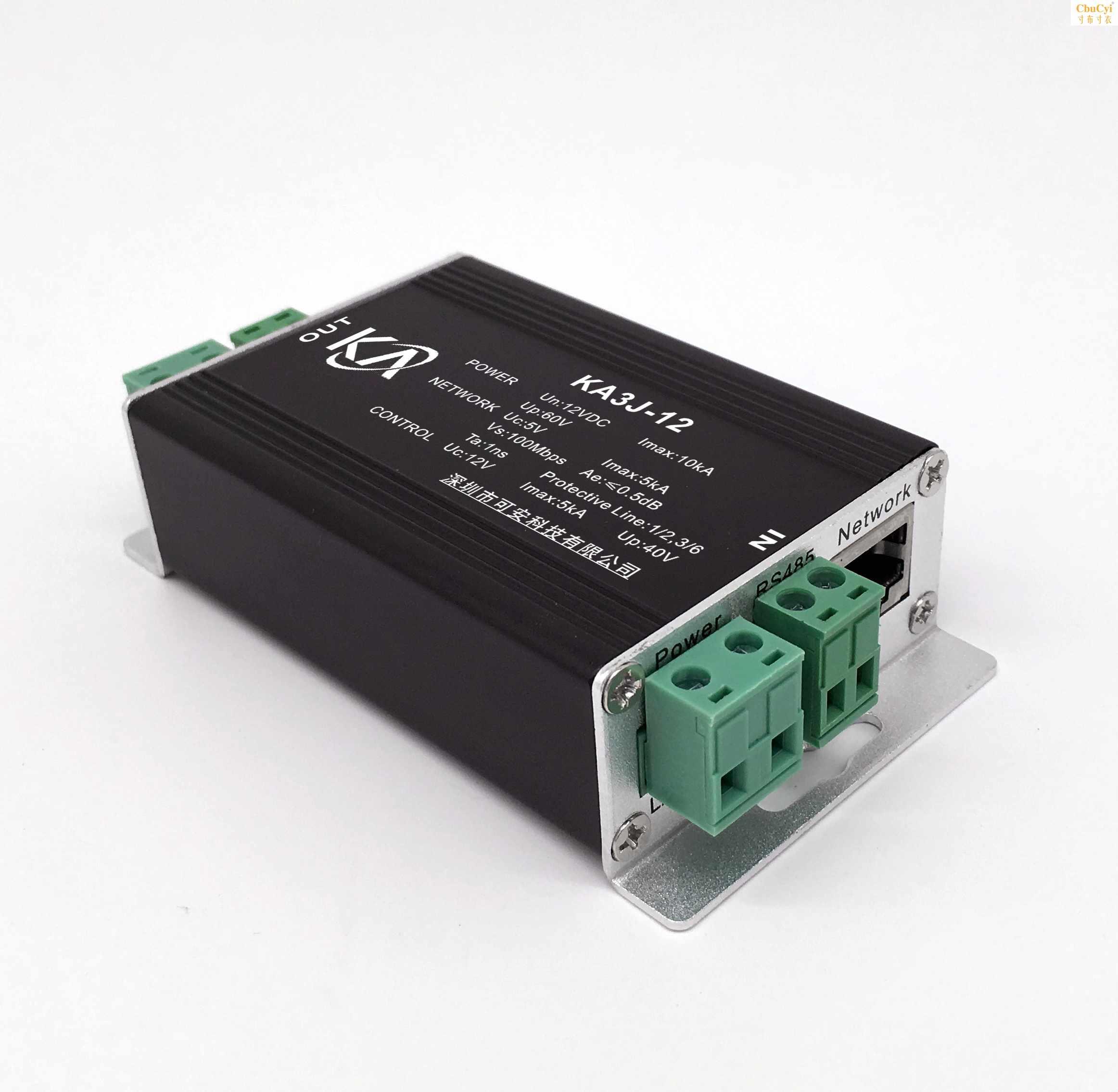 KA3J-12电源控制网络三合一防雷器RS485信号网络摄像