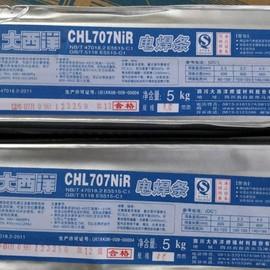 大西洋CHL707Ni焊条W707Ni低温钢焊条图片
