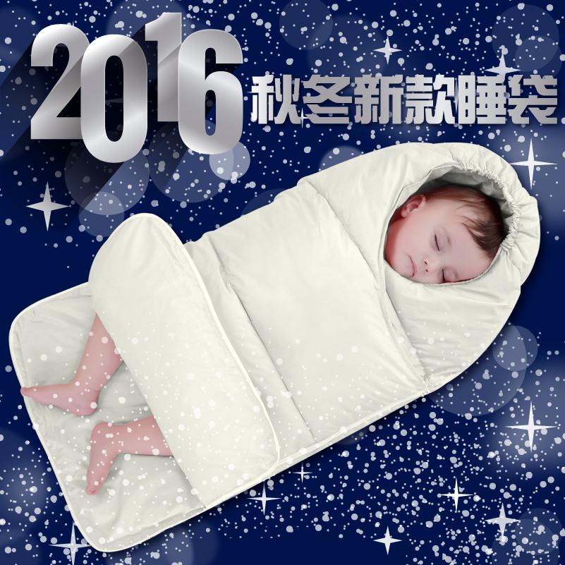 史維迪嬰兒羽絨睡袋寶寶睡袋加厚加大寶寶羽絨棉睡袋新生兒童睡袋