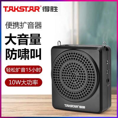 Takstar/Victory E188 Little Bee Amplifier Teacher Dedicated Wireless Amplifier Microphone Teacher Class Lecture Teaching Outside Guide High-power Portable Desheng Speaker