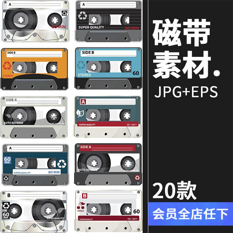 Аудиокассеты Артикул 558179102791
