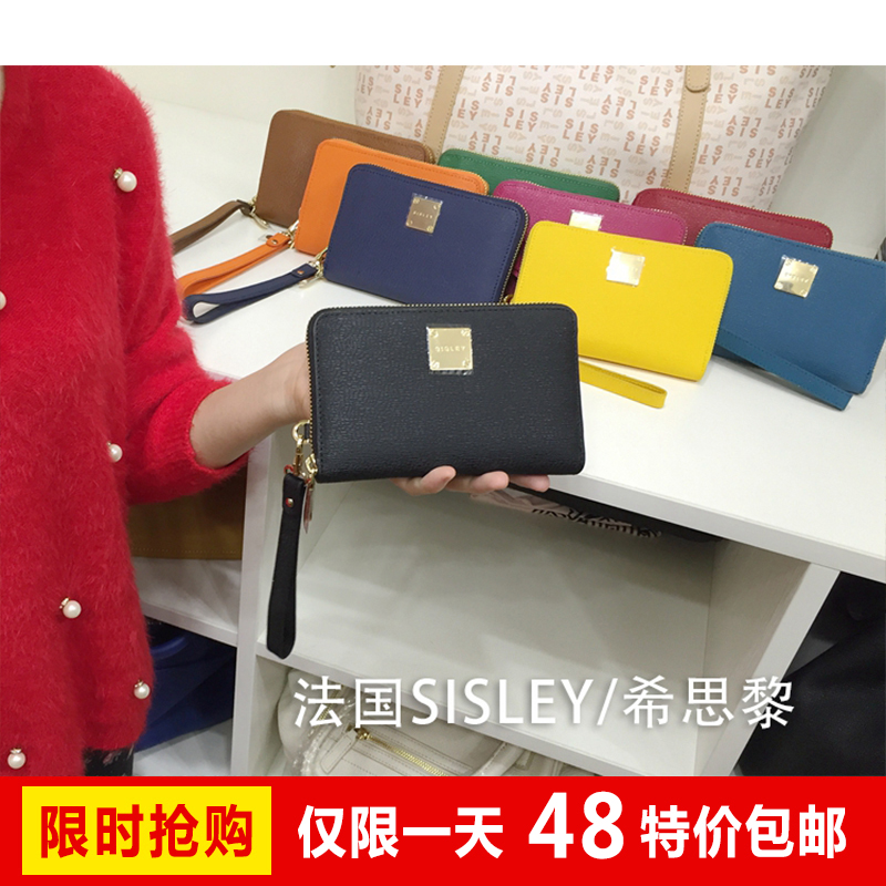 Sisley Sisley leather wallet womens long ultra thin leather multi card bag wallet womens short simple