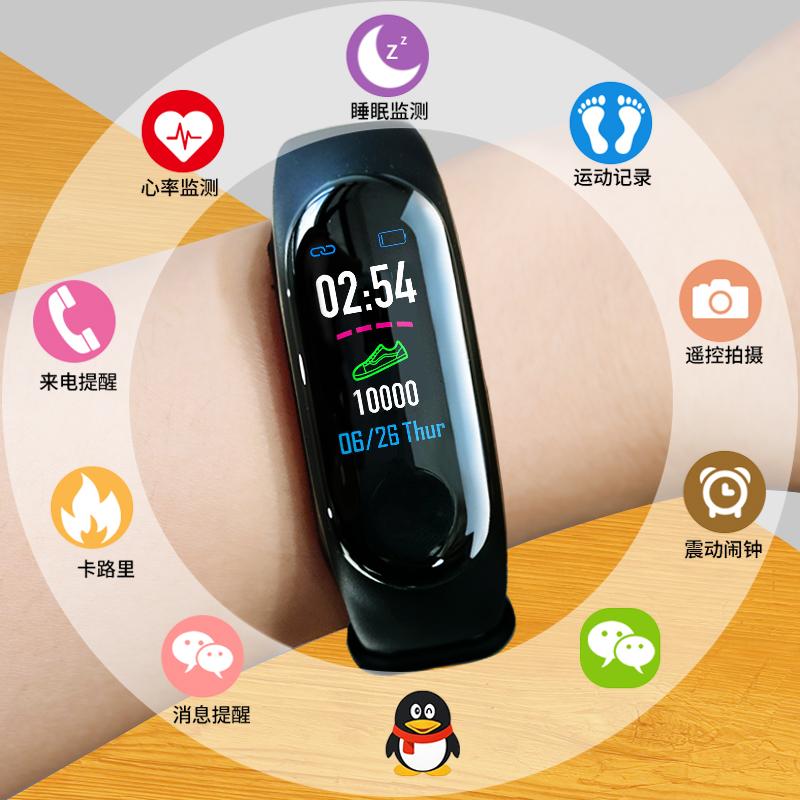 智能运动手环男女蓝牙手表血压监测心率跑步计步器健康多功能电子表m34适用于oppo小米vivo华为安卓苹果手机