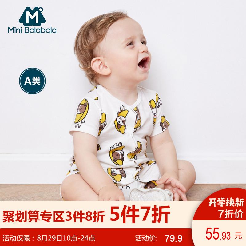 迷你巴拉巴拉婴幼儿连体衣2018年夏新款男女童宝宝卡通狗狗连体服