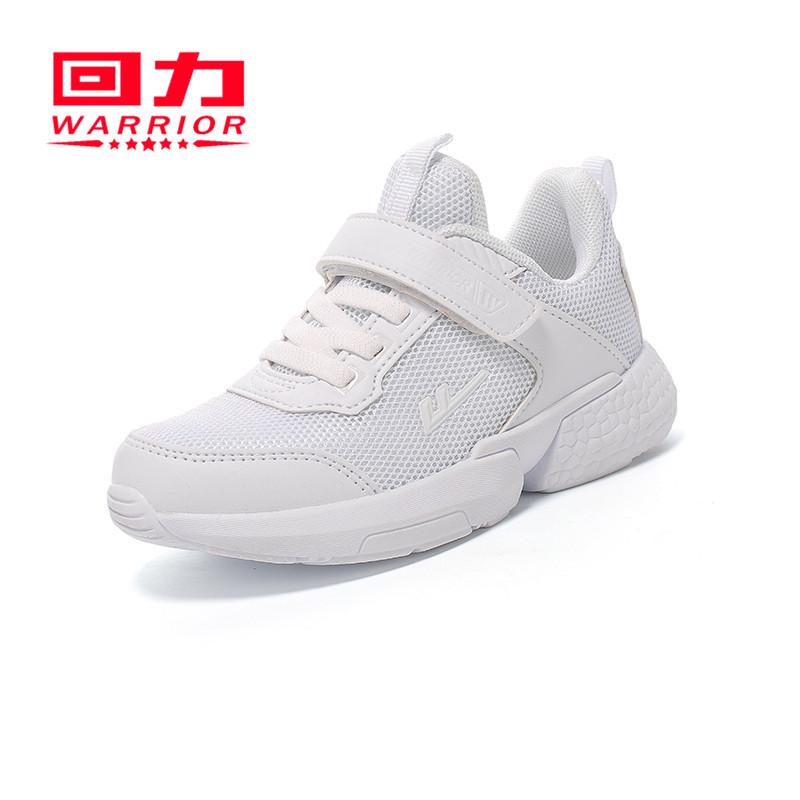 回力童鞋2019春夏新款透气网面儿童运动鞋男童女童鞋子小白鞋网鞋
