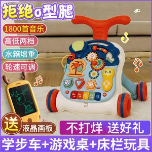 婴儿学步车多功能防侧翻o型腿学走路神器宝宝儿童助步手推车玩具1