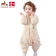 European pregnancy baby sleeping bag baby autumn, winter and spring all season universal thickened baby split leg child's kick proof artifact